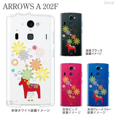 【ARROWS A 202F】【202fケース】【Soft Bank】【カバー】【スマホケース】【クリアケース】【フラワー】【Vuodenaik【北欧】【ダーラナホース】 21-202f-ne0052の画像