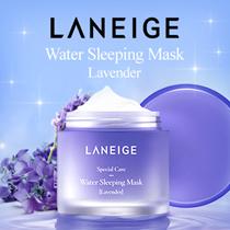 LANEIGE Sleeping pack Mask 70ML🌹 Skin Refiner Emulsion Light Moisture Cream Duo Set Skincare Gift �