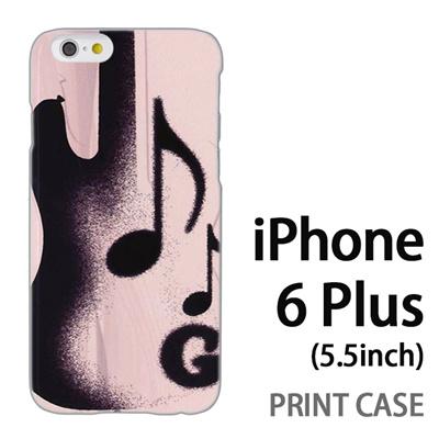 iPhone6 Plus (5.5インチ) 用『No1 G ギター砂絵』特殊印刷ケース【 iphone6 plus iphone アイフォン アイフォン6 プラス au docomo softbank Apple ケース プリント カバー スマホケース スマホカバー 】の画像