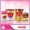 [BUNDLE OF 3] Meiji Amino Collagen and Collagen Premium 200g / 214g X 3QTY