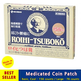 RESTOCKED★[ROIHI-TSUBOKO] Japan No.1- Hot Medicated Patch for Shoulder Discomfort and Backache