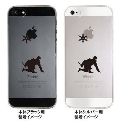 【iPhone5S】【iPhone5】【Clear Arts】【iPhone5ケース】【カバー】【スマホケース】【クリアケース】【忍者】 08-ip5-ca0056の画像