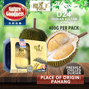 **FRESHLY CHILLED PACKED DURIANS** D24 Durian Sultan King Authentically From Pahang / D197 Durian Musang King Authentically from Raub