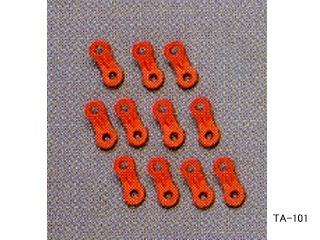 中津テント プラランナー(10個) TA-101 [分類:アウトドア用品 テント・タープ ロープ・ランナー]の画像