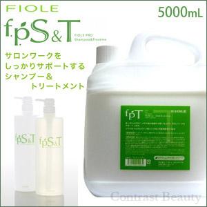 フィヨーレプロトリートメント5000ml【RCP】02P30Nov14