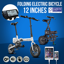 【Only $398 After Coupon】F1 12 inches folding electric bicycle upgrade plate / Panasonic lithium battery / 35 Km/h / Max. load 110kg / Own USB charging