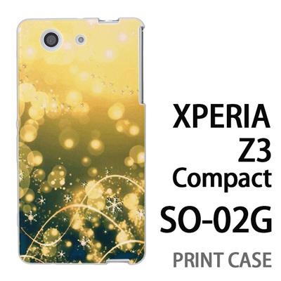 XPERIA Z3 Compact SO-02G 用『0111 舞い降りる雪 緑』特殊印刷ケース【 xperia z3 compact so-02g so02g SO02G xperiaz3 エクスペリア エクスペリアz3 コンパクト docomo ケース プリント カバー スマホケース スマホカバー】の画像