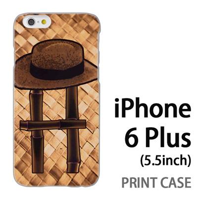 iPhone6 Plus (5.5インチ) 用『No1 H ハット』特殊印刷ケース【 iphone6 plus iphone アイフォン アイフォン6 プラス au docomo softbank Apple ケース プリント カバー スマホケース スマホカバー 】の画像