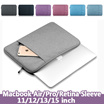[Stock in SG] 11 13 15 15.6 inch High Quality Laptop Bag Macbook Air/Pro Sleeve Ultrabook Notebook