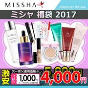 [MISSHA] ミシャ 福袋 2017 5000円 LUCKY BOX