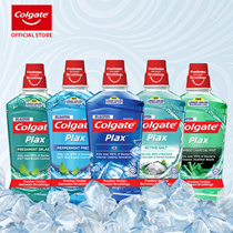 [1000ml x 6 bottles] Colgate Plax Mouthwash (Purchase with purchase! 50% OFF Toothbrush!)