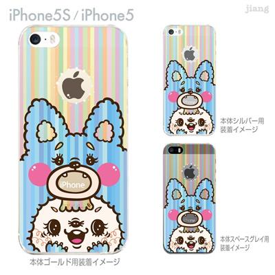 【iPhone5S】【iPhone5】【Clear Arts】【iPhone5ケース】【カバー】【スマホケース】【クリアケース】【みうらのぞみ】 54-ip5s-mn0003の画像