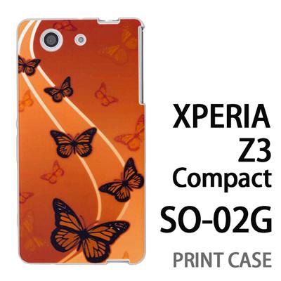 XPERIA Z3 Compact SO-02G 用『No4 浮遊蝶』特殊印刷ケース【 xperia z3 compact so-02g so02g SO02G xperiaz3 エクスペリア エクスペリアz3 コンパクト docomo ケース プリント カバー スマホケース スマホカバー】の画像