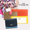 ★[Super Time Sale]★★Re-Stock★DONT MISS THE CHANCE!【COACH】★BIG SALE!!★100% AUTHENTIC COACH FROM USA ★WALLETS/WRISTLET★FREE SHIPPING FROM USA/BIG SALE ♥▨Gifts▧♥