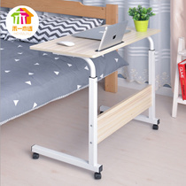 Minimalist Computer Laptop Table Stylist Height Adjustable Computer Laptop Table with Tablet Holding Slot Bedside Table Sofa Table Multi-Purpose Table Holder for iPad iPhone