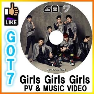 【韓流DVD K-POP DVD 韓流グッズ 】GOT7 Girls Girls Girls PV & TV LIVE DVD ◆K-POP DVD◆の画像