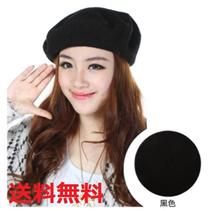 【大特価】おまけ付き★かわいいベレー帽♪ブラック/秋服/ウール素材/大人気/送料無料/新品/レディース/メンズ/秋冬コーデに最適/黒/帽子/キャップ/トレンド/どんなファッションにも合わせやすい♪