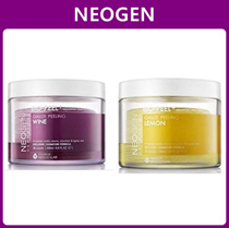 [NEOGEN] BIO-PEEL GAUZE PEELING WINE / LEMONE / Promotes visibly clearer/Smoother and tighter skin