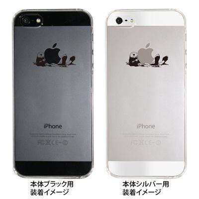 【iPhone5S】【iPhone5】【Clear Arts】【iPhone5ケース】【カバー】【スマホケース】【クリアケース】【ラッコ】 08-ip5-ca0057の画像