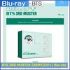 【1次予約★送料無料】BTS 3RD MUSTER [ARMY.ZIP+] Blu-ray 【韓国音楽チャート反映】【日本国内発送】初回はがき特典つき