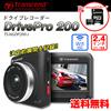 TS16GDP200-J Transcend Wifi対応ドライブレコーダー DrivePro 200 / 300万画素/高画質FULL HD 1080p/WDR/Gセンサー TS16GDP200