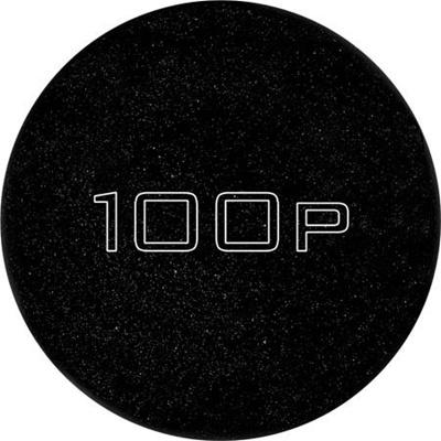 ABS(アメリカン ボウリング サービス) トラック 100P ブラック BK 【ボウリングボール ボーリング】の画像