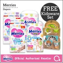 [Kao]【Bundle of 2】Merries Diapers - Tape/ Pants | Premium diapers made in Japan