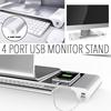 USB MONITOR STAND / MONITOR STAND / 4 PORT USB MONITOR STAND / MONITOR STAND SHELF USB