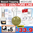 ONLY 1-DAY SUPER DEAL SAVE $38!★MEDICUBE★Red / Zero LINE (Red Body Bar / Zero Pore Pad / Serum / Cre