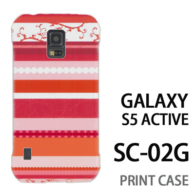 GALAXY S5 Active SC-02G 用『0707 アジアストライブ ピンク』特殊印刷ケース【 galaxy s5 active SC-02G sc02g SC02G galaxys5 ギャラクシー ギャラクシーs5 アクティブ docomo ケース プリント カバー スマホケース スマホカバー】の画像
