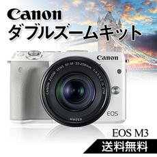 ★CANON EOS M3 ダブルズームキット [ホワイト]