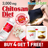 [Nutri D-day] 3000mg Chitosan Diet Fat Killer / See the effect / Absorbing Fat