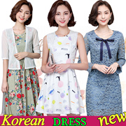 20/8 Korean dresses/Occupation/Casual/chiffon/lace/suit/Office/Leisure/Bridesmaid/Short