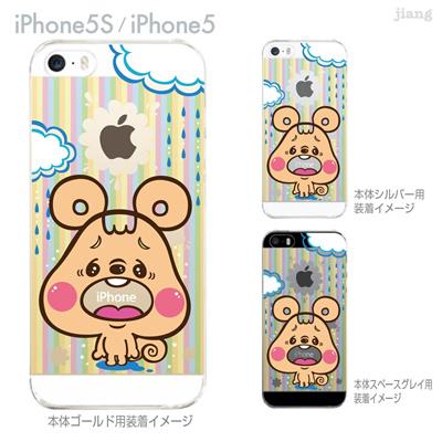 【iPhone5S】【iPhone5】【Clear Arts】【iPhone5ケース】【カバー】【スマホケース】【クリアケース】【みうらのぞみ】 54-ip5s-mn0004の画像