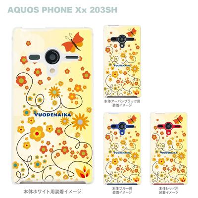 【AQUOS PHONEケース】【203SH】【Soft Bank】【カバー】【スマホケース】【クリアケース】【VUODENAIKA】 21-203sh-ne0001の画像