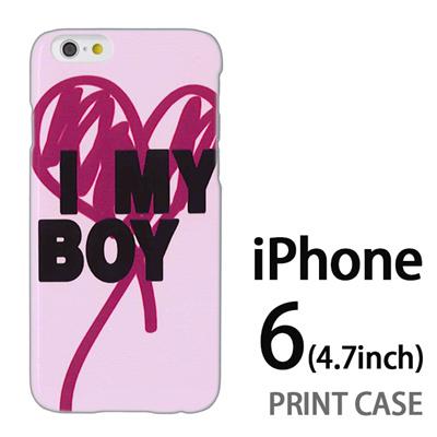 iPhone6 (4.7インチ) 用『0116 アイマイボーイ ピンク』特殊印刷ケース【 iphone6 iphone アイフォン アイフォン6 au docomo softbank Apple ケース プリント カバー スマホケース スマホカバー 】の画像