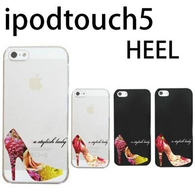 特殊印刷/iPodtouch5(第5世代)iPodtouch6(第6世代) 【アイポッドタッチ アイポッド ipod ハードケース カバー ケース】(HEEL/ヒール)CCC-101の画像