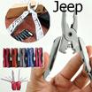 [NEW ARRIVAL] Versatile US JEEP/ Gerber/ Hammer Multi functional Tool: multipurpose tool kit  screw driver pliers knife