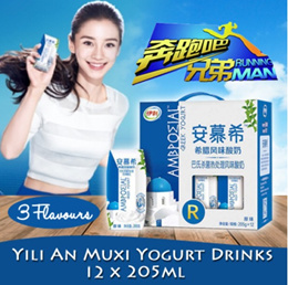 YILI AN MU XI Greek Yogurt Drinks - Original/Blueberry/Vanilla/Strawberry Flavour BY RUNNING MAN