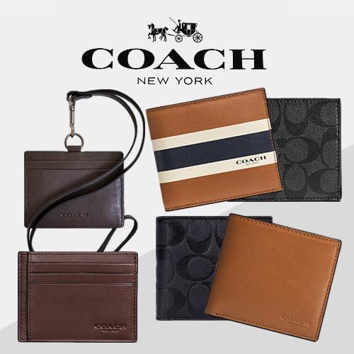 mens coach wallet outlet xzzz  coach men wallet key chain wallet for men 100 authentic