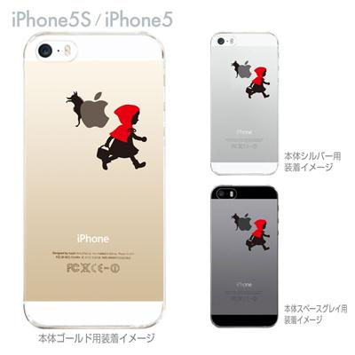 【iPhone5S】【iPhone5】【Clear Arts】【iPhone5ケース】【iPhone】【クリア カバー】【スマホケース】【クリアケース】【ハードケース】【着せ替え】【イラスト】【赤ずきんちゃん】 08-ip5-ca0082の画像