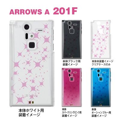 【ARROWS ケース】【201F】【Soft Bank】【カバー】【スマホケース】【クリアケース】【クリアーアーツ】【トランスペアレンツ】【カラーズ・ピンク】【スターダスト】 06-201f-ca0031t-pの画像