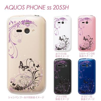 【AQUOS PHONE ss 205SH】【205sh】【Soft Bank】【カバー】【ケース】【スマホケース】【クリアケース】【クリアーアーツ】【花と蝶】 22-205sh-ca0069の画像