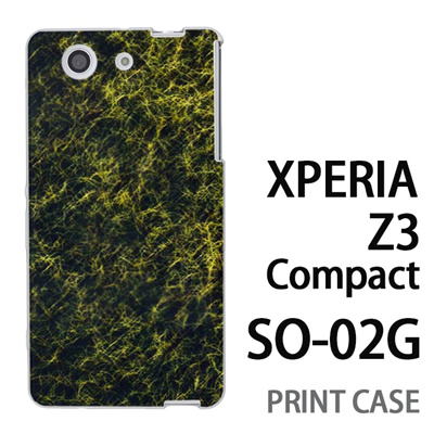 XPERIA Z3 Compact SO-02G 用『No4 毛網 緑』特殊印刷ケース【 xperia z3 compact so-02g so02g SO02G xperiaz3 エクスペリア エクスペリアz3 コンパクト docomo ケース プリント カバー スマホケース スマホカバー】の画像