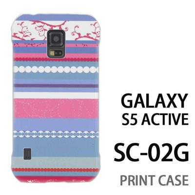 GALAXY S5 Active SC-02G 用『0707 アジアストライブ 水色』特殊印刷ケース【 galaxy s5 active SC-02G sc02g SC02G galaxys5 ギャラクシー ギャラクシーs5 アクティブ docomo ケース プリント カバー スマホケース スマホカバー】の画像