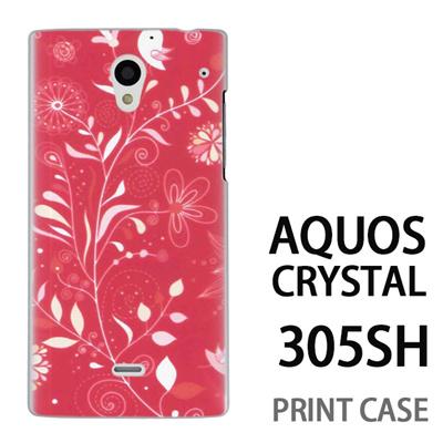 AQUOS CRYSTAL 305SH 用『0624 赤い花』特殊印刷ケース【 aquos crystal 305sh アクオス クリスタル アクオスクリスタル softbank ケース プリント カバー スマホケース スマホカバー 】の画像