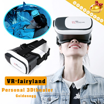 REMAX VR FANTAGYLAND▶VR hand band 3D glasses◀GDC-For cell phone from 4.7 to 6.0 inches /Enjoy 3D movies at home