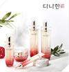 [Limited offer Mini Set] Korean Brand Somang Cosmetic DANAHAN/RG2 Prestige EX/Gift Set/Test