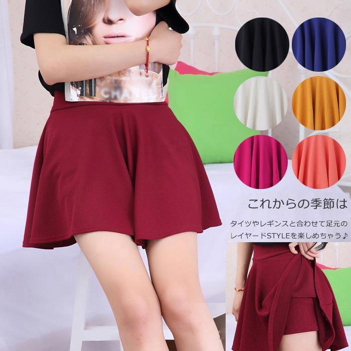 韓国ファッション スカート インナーパンツ付きフレアスカート ミニスカート ショート丈 ショートスカート スパッツ フレアスカート ウェストゴム フレア ひらひら レディー