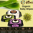 4th restock *Gomdoli Korean Organic Wet Wipe// Made in Korea / Embossing Thick /Manufactured APR  17